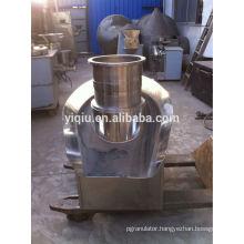 JZL revolving granulator for solid drink