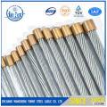 Galvanized Steel Wire Strand 1X7-4.8mm