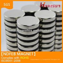 Супер сильным раунда магнитные Кабальный Неодимовый магнит неодимовый