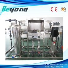 Top RO-12 Pure Water Treatment Plant