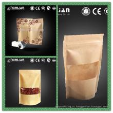 Глубокая печать мешки из крафт-бумаги с окном и молнией