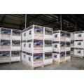 Groupe électrogène / générateur Jual Bensin Fusinda Fd2500e (2500 WATT / 2.5kVA)