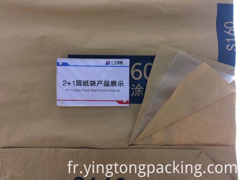 2+1 paper-plastic composite valve port cement packaging bag