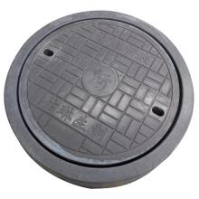 Round rpc Cover Plate