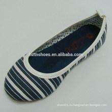 2015 Смешанные цвета черно-белый Обувь женская плоская обувь танцевальная обувь
