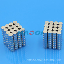 D8XH5mm Nickel coated cylinder smco magnets