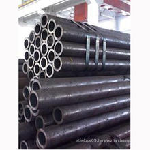 API 5L Line Pipe/Seamless Carbon Steel Pipe