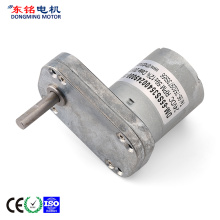 70-mm-DC-Stirnradgetriebemotor 24 V DC