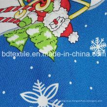 300d Plain Weave Printed Mini Matt Fabric, Table Cloth Fabric