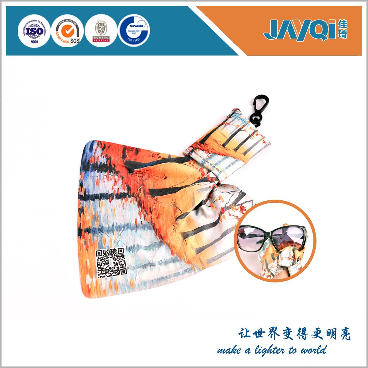 80%Polyester 20%Polyamide Pendant