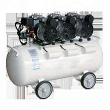 Low noise oli free 24L tank 8bar 1.6CFM 50L /min silent dental 600W air compressor