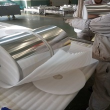 1235 8011 Jumbo Roll алюминиевая фольга