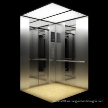 Пассажирский лифт из нержавеющей стали с зеркальным травлением