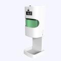 Employee Disinfection Form Liquid Gel Dispenser