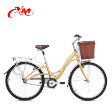 """City bike women road bicycle with front basket /26"""" women city bicycle"""
