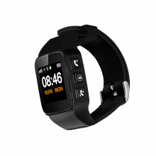 Free App GSM Wrist Watch GPS Tracker