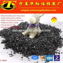 Preço barato do preço do carbono ativado em kg com material de casca de noz