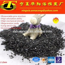 4-8mm Coconut shell activated carbon for potable water purification
