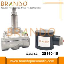 2S160-15 SUW-15 1/2'' Luft-Wasser-Magnetventil
