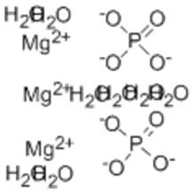 Фосфат магния, пентагидрат трехосновный CAS 13446-23-6