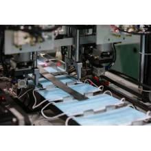 Maskenherstellungsmaschine Gesichtsmaskenmaschine Maskenmaschine