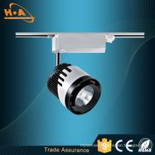 China Commercial Angle Adjustable LED COB Track Light