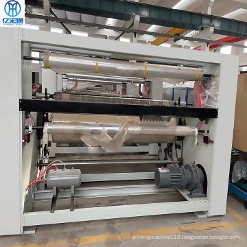 Automatic winding machine non-woven equipment
