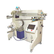 Single Color Pail Screen Printing Machine with Step Motor