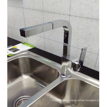 Square Vertical Pull out Single Handle Kitchen Faucet