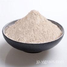 卸売農産物紫インゲンマメ粉
