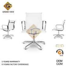 Chaise de réunion Eames Mesh blanc (GV-EA108 mesh)