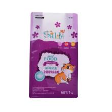 Health Food Printed Packaging Bag Zip Bag Coffee Tea Biodegrable Eco-Friendly Paper Packaging Plastic Bag