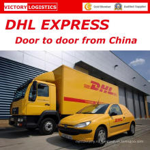 Дешевые DHL Экспресс/воздушные перевозки/доставка в Судан