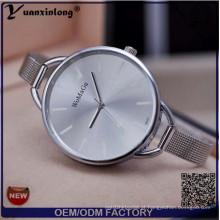 Relógio fino de quartzo da senhora da correia Yxl-411 da liga, bracelete de relógio do vestido da forma de Vogue dos relógios de pulso da mulher