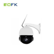 Smart Mini Pan Tilt Zoom Скорость купольная камера Беспроводная Wi-Fi IP-камера