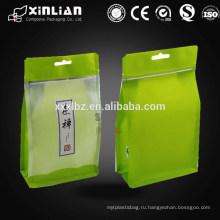 Квадратный снизу пакет с подкладкой для боковых складок для пищевых продуктов / восемь боковых плоских плоских дна Термоизоляционный оконный пакет для чайного пакетика