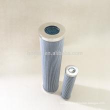замена оборудования систем фильтрации гидравлического масла Fairey Arlon 150-Z-101A