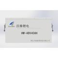 lifepo4 48v 40ah battery pack