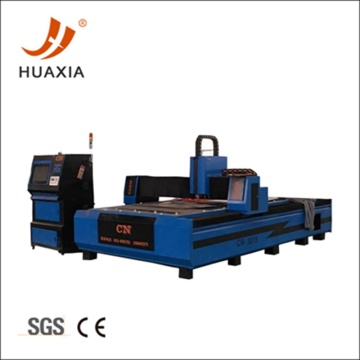 CNC Fiber Laser Cutting Metal Machine