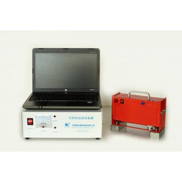 Portable Dot Peen Marking Machine on Metal