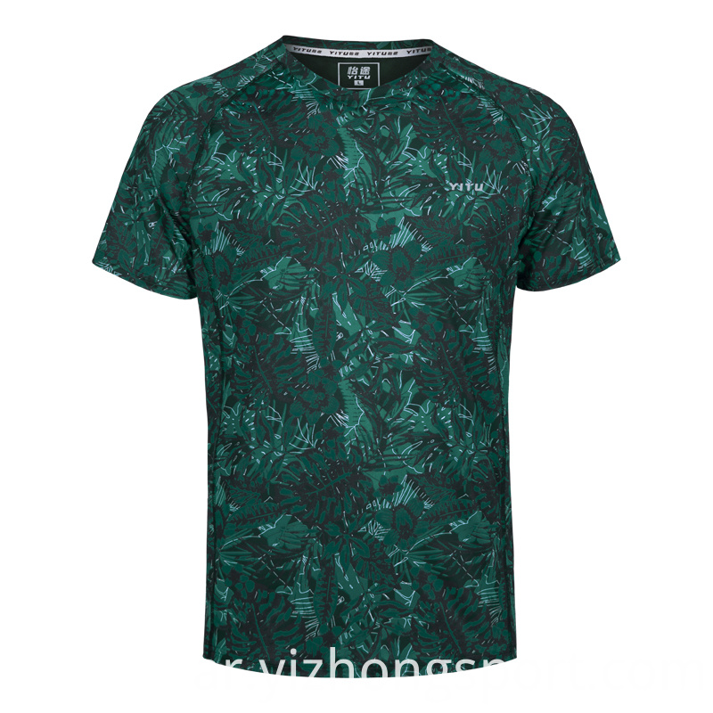 Polyester Spandex T Shirt