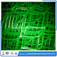 weihao group HDPE Extruded Net Plastic netting