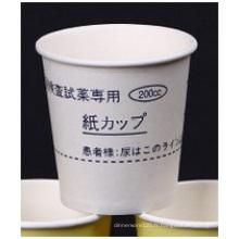 Tasse chaude de boisson de 6.5oz, tasse à café jetable