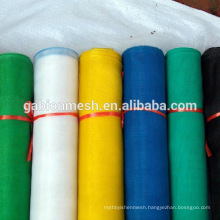 High quality plastic colored anti mosquito netting / fiberglass fly screen / nylon window insect screen