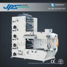 Флексографская печатная машина с автоматической этикеткой