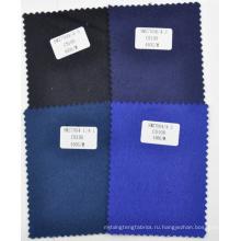 Королевский синий 100% кашемир ткань оптовая продажа халат