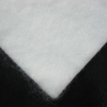 cheap price non woven fabric geotextile for slope