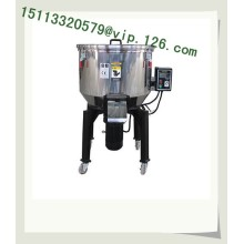 Plastic Industrial Color Vertical Storage Mixers
