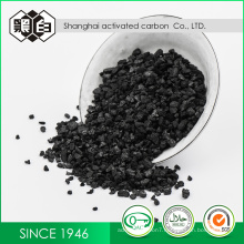 Effective Adsorption Granular Activated Carbon Price In India Per Ton