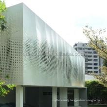 Architectural aluminum panels exterior building facade for outdoor facade
